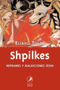 Shpilkes